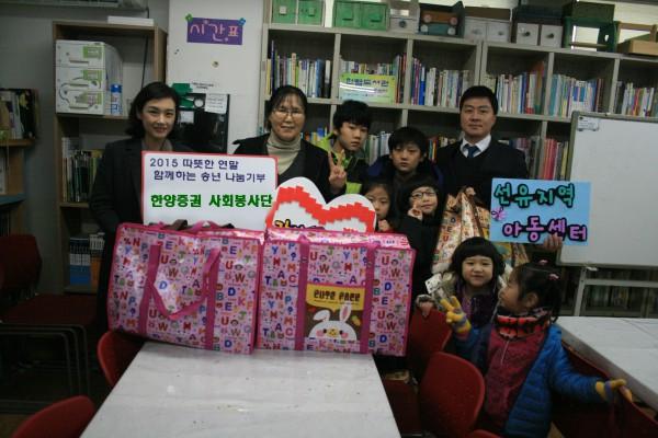 선유지역 아동센터