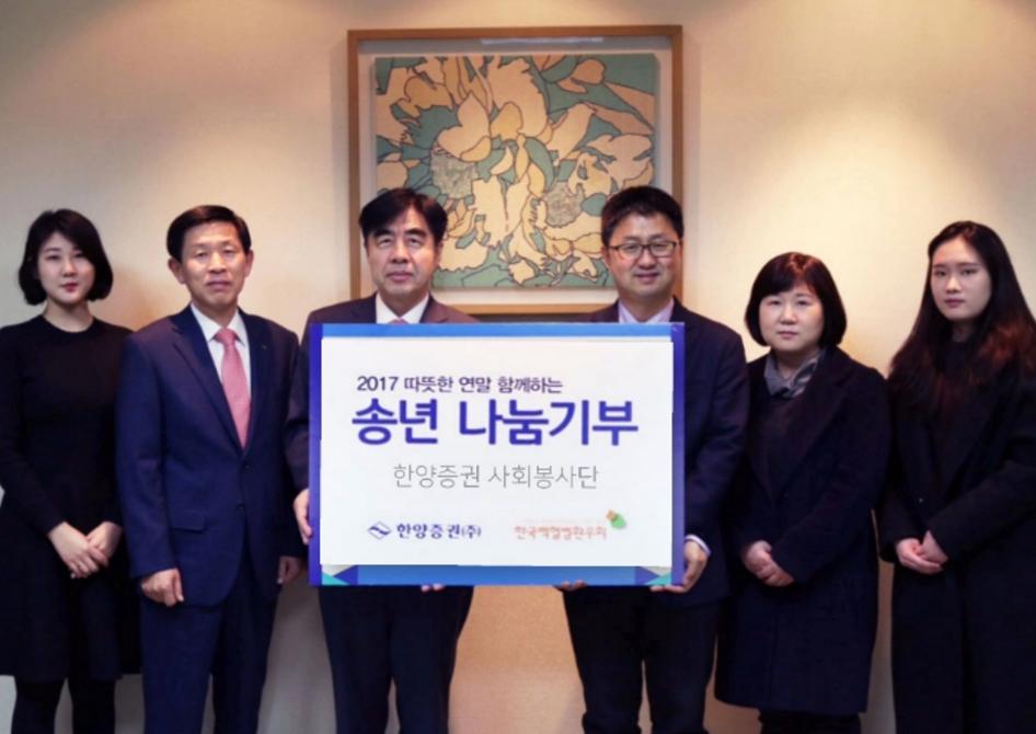 한국백혈병환우회